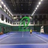 網球訓練館LED照明方案