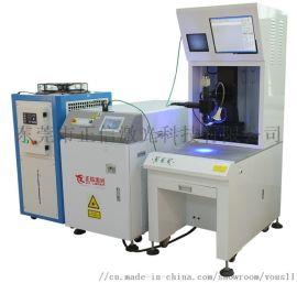 为什么激光焊接机得到广泛运用