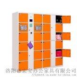 推荐12门存包柜|指纹存包柜定做厂家