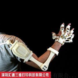 罗湖手板厂3D打印 龙华3D打印手板模型