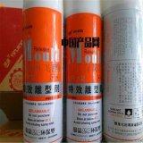 廠家直銷高效脫模劑 離模劑 分離劑 油性脫模劑