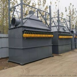 油烟收集设备 焊烟除尘器报价 单机布袋除尘器