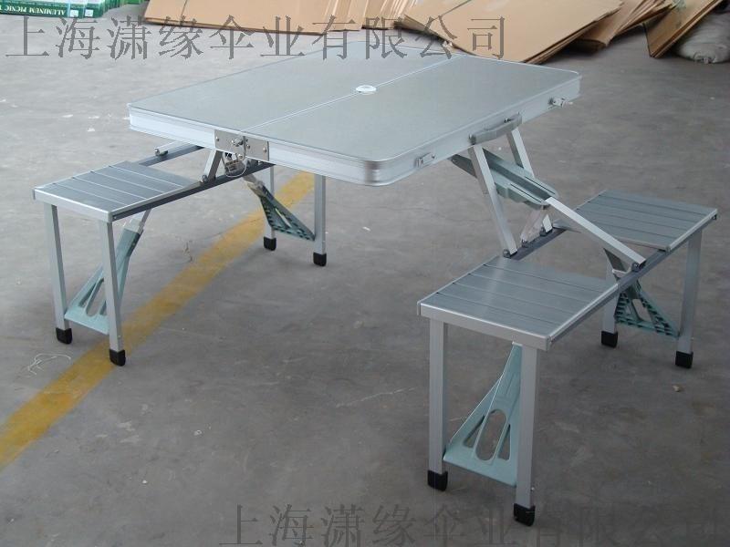 厂家直销户外折叠桌、手提便携铝合金连体桌椅套装、摆摊桌宣传桌