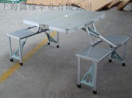 户外折叠桌、手提便携铝合金连体桌椅套装、摆摊桌宣传桌