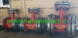 DH-K8汽液两相流调节器
