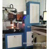 二手自動模具點焊機 加工件鐳射焊接機
