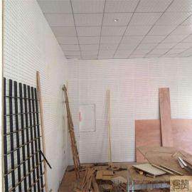 玻璃棉复合板 可定制厚度 穿孔吸音板 保温易施工