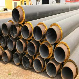 铜陵 鑫龙日升 成品保温管DN800/820供热黄夹克聚氨酯直埋保温管