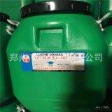 廠家直銷北京VAE乳液 防水乳液 705乳液 707乳液