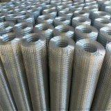 墙体防裂铁丝网 外墙保温电焊网镀锌电焊网厂家 样品