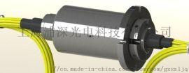 多芯光纤滑环-多通道光纤旋转接头