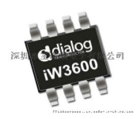 IW3600 可调光单级数字LED驱动器