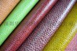 高性能环保皮革,纺织品涂层无卤阻燃剂