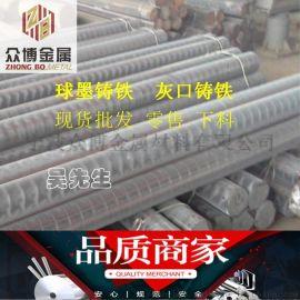 台州球墨铸铁棒生产厂家 球墨铸铁棒哪家好?铸铁棒