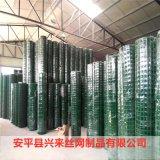 养殖围栏网 体育围栏网 安装铁丝网