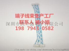 深圳視頻線生產廠商 連接線訂製方案工廠