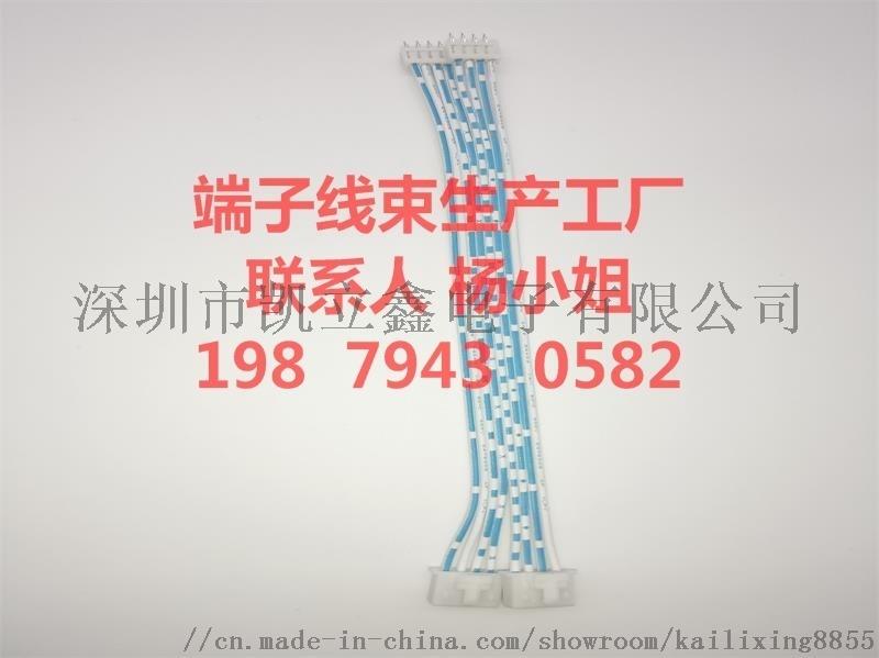 深圳视频线生产厂商 连接线订制方案工厂