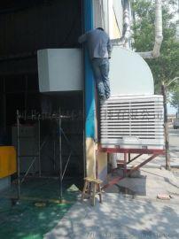 铸造厂岗位降温设备