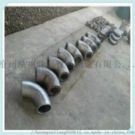 供应直销不锈钢无缝弯头 冲压对焊弯头