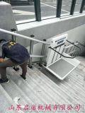 臨安市啓運軌道式輪椅電梯斜掛式平臺殘聯電梯