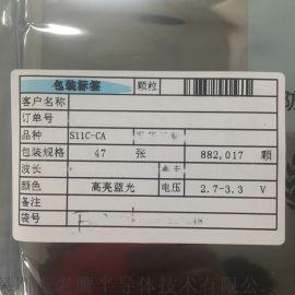 华灿蓝光芯片8*10老鹰半导体芯片