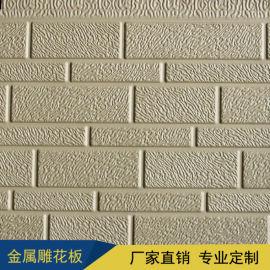 山东厂家销售金属保温装饰一体板 岗亭外墙装饰板