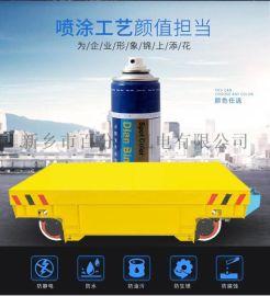 裝卸設備63噸低壓電動平車 環氧地坪無軌膠輪車百度百科