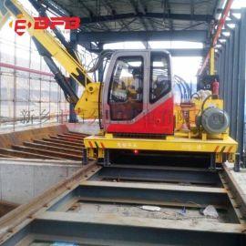 汽车总装生产线50吨平板导轨车 低压