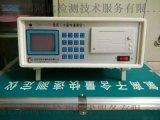 SSWY-810型  離子含量快速測定儀