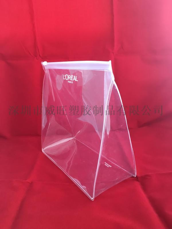 厂家生产PVC拉链袋 EVA拉袋袋 密细自封袋