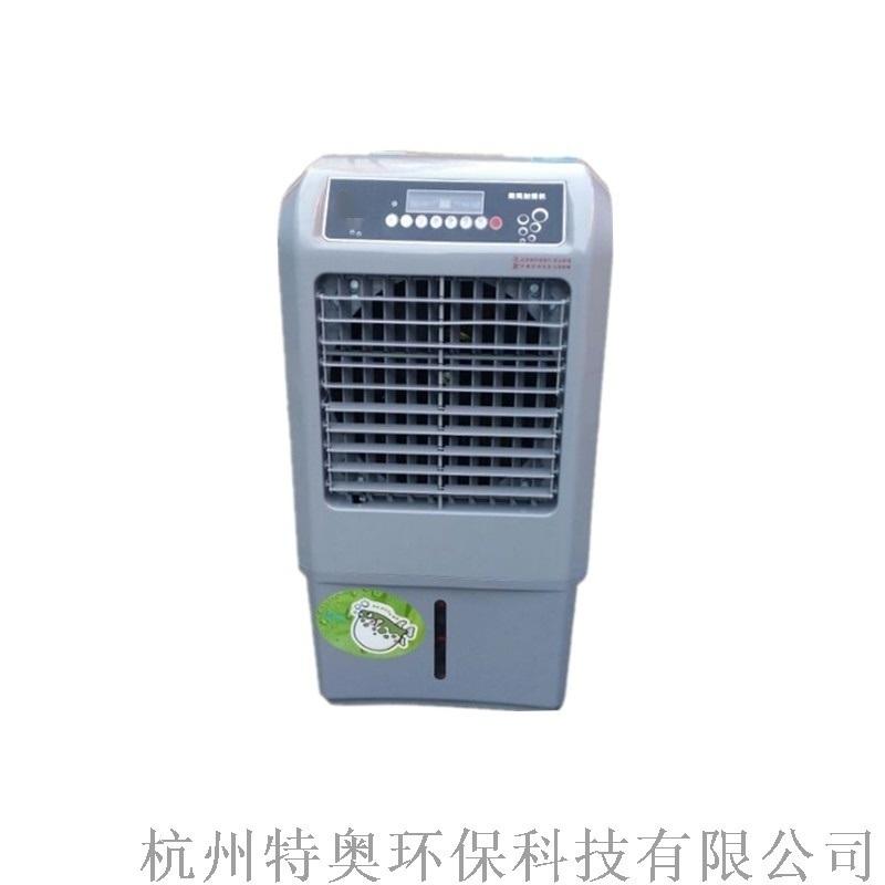 家用加湿机 空气净化消毒加湿机 湿膜加湿机