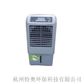 家用加溼機 空氣淨化消毒加溼機 溼膜加溼機