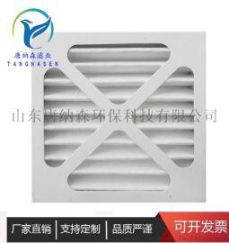空调出风口过滤网 板式初效过滤网 纸框初效过滤网