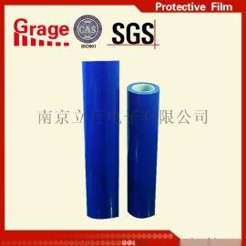 PE保护膜,蓝色保护膜