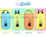 戶外運動健身防水背包防水袋