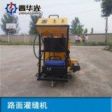 普洱路面灌缝机液化气加热灌缝机