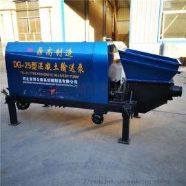 全自动混凝土细石输送泵常用配件