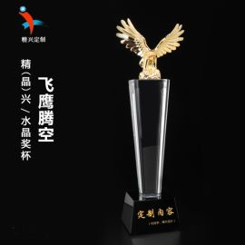 飛鷹水晶獎杯 特色老鷹水晶獎杯 公司獎杯制作