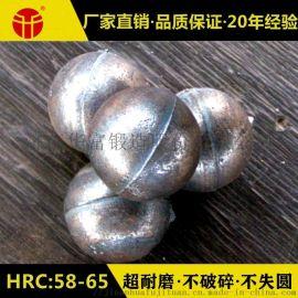 内蒙古选矿专用耐磨** 低铬合金球 实心铁球