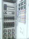 電氣控制櫃成套-雷恆控制設備