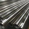 廣東不鏽鋼切割管,304不鏽鋼切管廠家