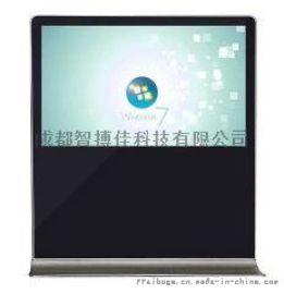 立式55寸橫屏雙屏觸摸廣告機