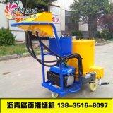 沥青灌缝机施工视频北京100L灌缝机