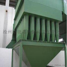 多管旋风除尘器报价 德惠工业锅炉除尘 环保设备生产