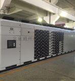 北京 直销mns低压配电柜 低压抽屉式开关柜