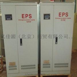 EPS应急电源1KW照明动力混合eps电源55kw厂家