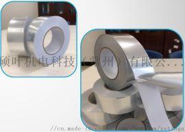 单导铝箔胶带 / 双导铝箔胶带
