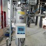 供應全自動自清洗過濾器 刮刀過濾器