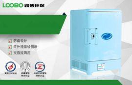 LB--8000F自动水质采样器