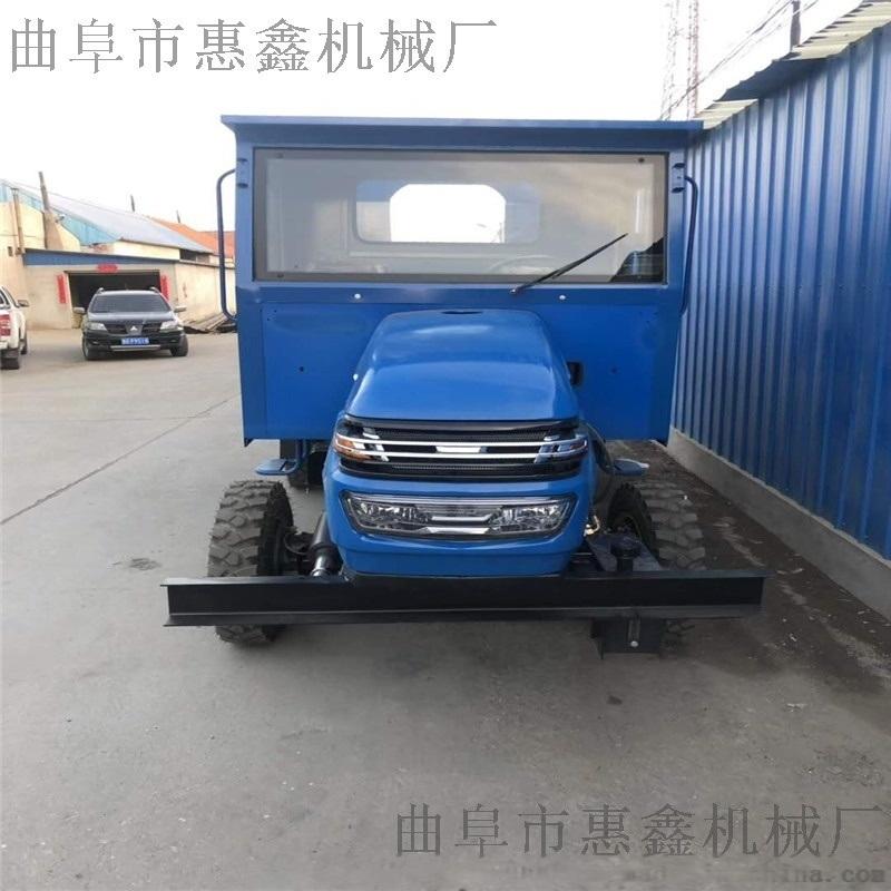四轮单缸农用拖拉机-爬坡用柴油四不像